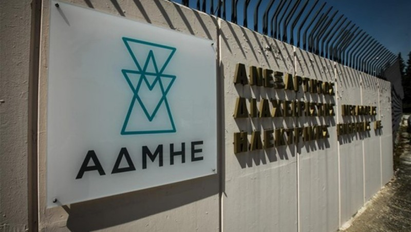 ΑΔΜΗΕ: Ηλεκτρικό ρεύμα στην Κρήτη μέσω της νέας διασύνδεσης