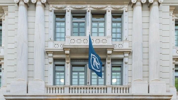 Alpha Bank:Έτος ισχυρής ανάπτυξης το 2021