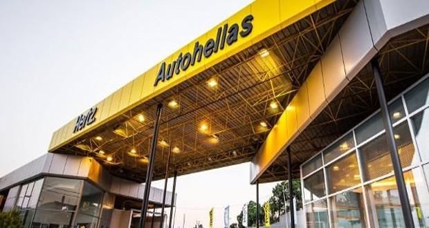 Το σήμα από την Autohellas