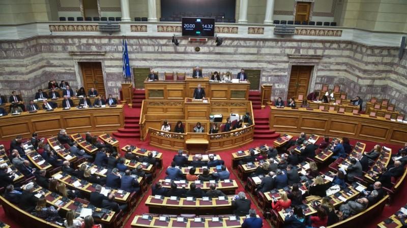 Βουλή: Υπερψηφίσθηκε το νομοσχέδιο για το