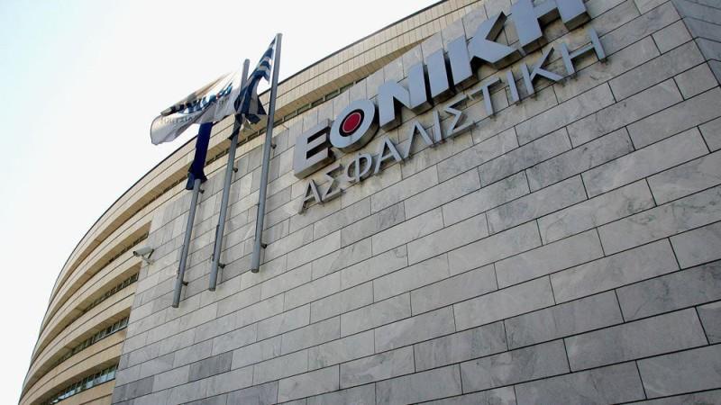 Στ. Κωνσταντάς: H Εθνική Ασφαλιστική, θα συνεχίσει να παίζει πρωταγωνιστικό ρόλο