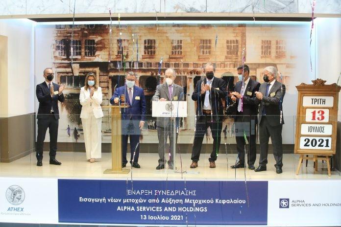 ΕΧΑΕ: Εισαγωγή νέων κοινών ονομαστικών μετοχών της Alpha Services and Holdings