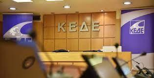 ΚΕΔΕ: Ανησυχίες για την διάδοση της μετάλλαξης Δέλτα εκφράζουν οι Δήμαρχοι