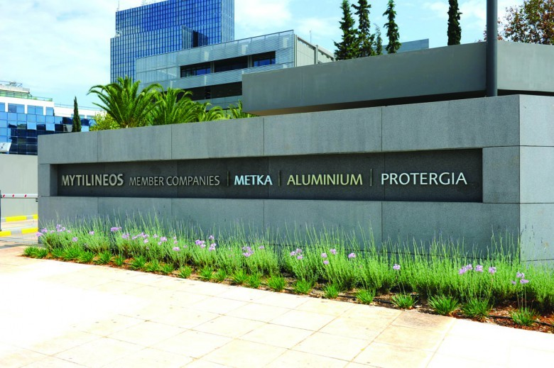 Μυτιληναίος: Στην Emergia το 100% της εταιρείας Rocaldo