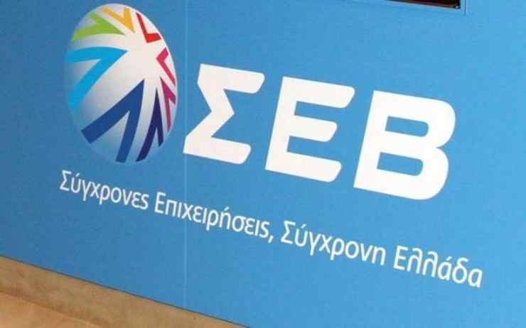 ΣΕΒ: Οι νέες προϋποθέσεις για τη χρηματοδότηση των επιχειρήσεων