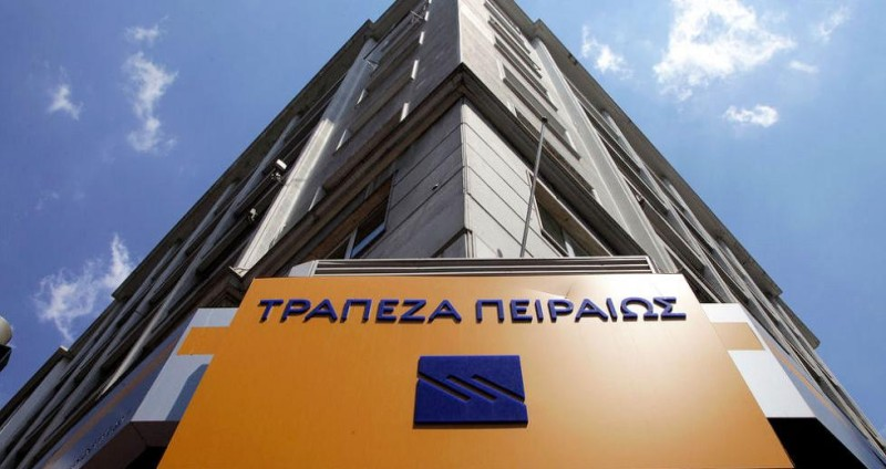 Τράπεζα Πειραιώς: Συμφωνία με Lamda Development για απόκτηση γραφείων στο Ελληνικό
