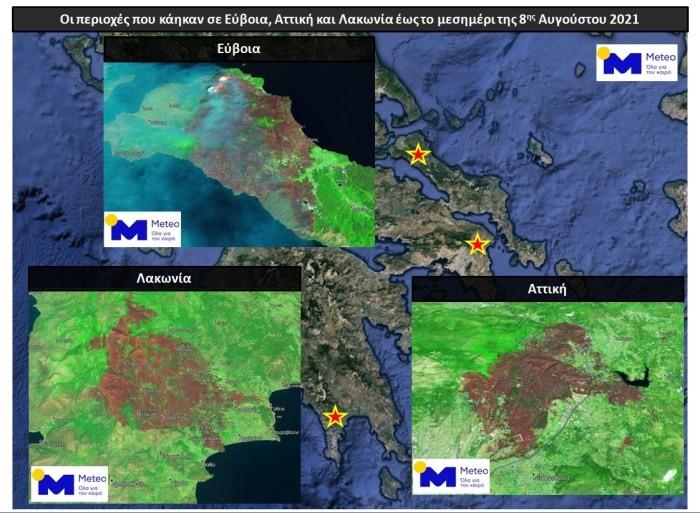 Εύβοια, Αττική, Λακωνία: Στάχτη πάνω από 650.000 στρέμματα