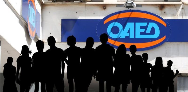 ΟΑΕΔ: Πάνω από ένα εκατομύριο οι εγγεγραμμένοι άνεργοι τον Ιούλιο