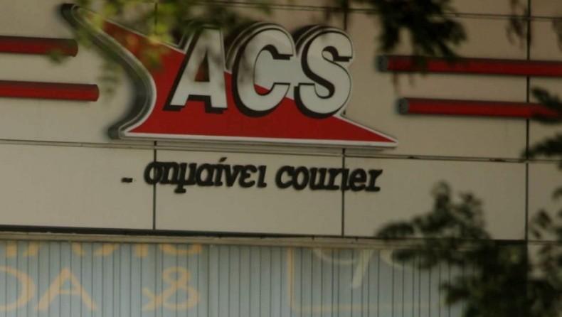 ACS: Δωρεάν υπηρεσίες μεταφοράς για είδη πρώτης ανάγκης προς τους πυρόπληκτους