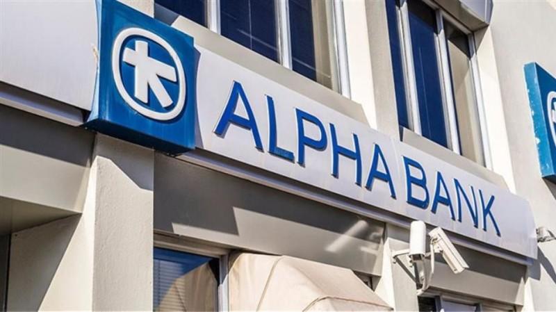 Alpha Bank: Στο πλευρό των πυρόπληκτων με ειδικές διευκολύνσεις