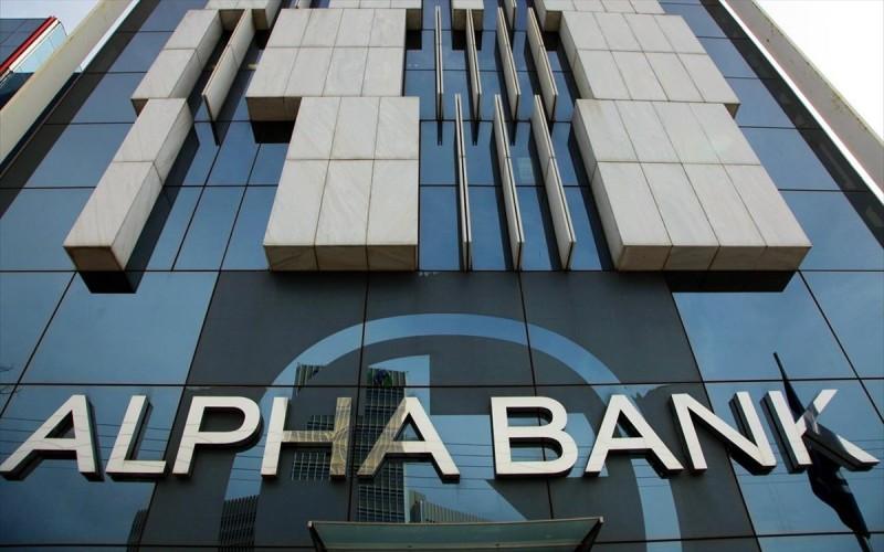 Alpha Bank: Εκπληρώνονται οι στόχοι