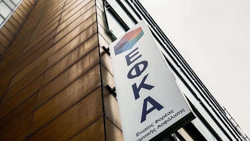 e-ΕΦΚΑ: Στα... θρανία 1.200 λογιστές-δικηγόροι για την απονομή συντάξεων