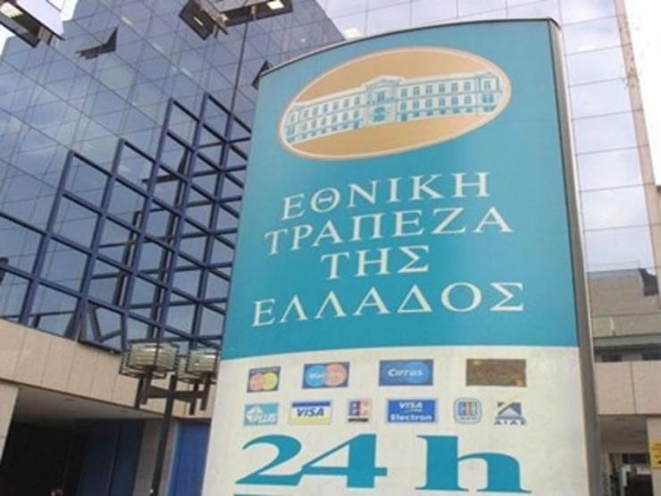 Εθνική Τράπεζα: Στα €622 εκατ. τα κέρδη μετά φόρων το Α' εξάμηνο 2021