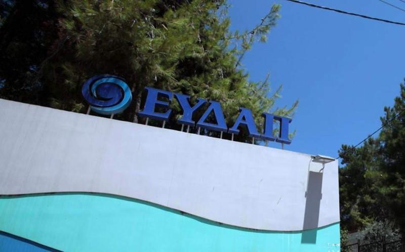 ΕΥΔΑΠ: Εκτός λειτουργίας το αντλιοστάσιο στο ρέμα της Χελιδονούς