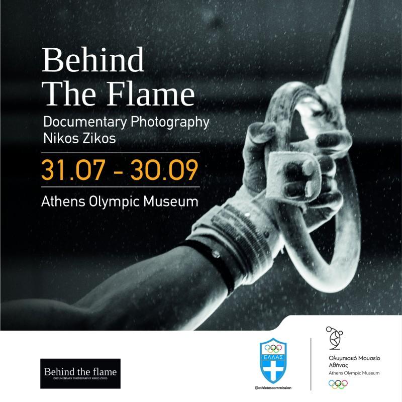 Φωτογραφικό ντοκιμαντέρ στο Ολυμπιακό Μουσείο Αθήνας