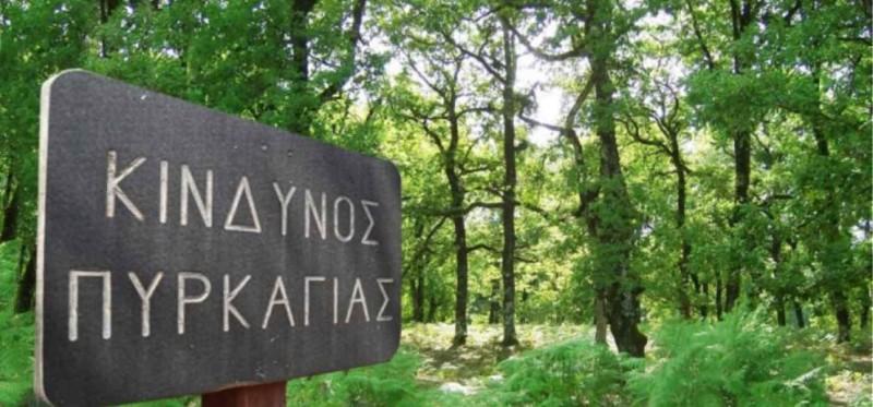 Ως τις 20 Αυγούστου η απαγόρευση διέλευσης και παραμονής στα δάση