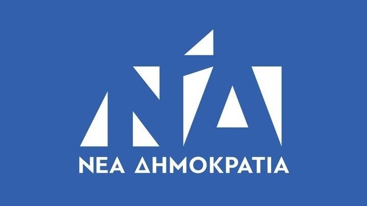 ΝΔ: Ο ΣΥΡΙΖΑ για άλλη μια φορά «κλείνει το μάτι» στους αντιεμβολιαστές