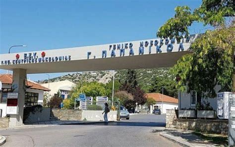 Βρέφος 35 ημερών νοσηλεύεται με κορονοιο στη Θεσσαλονίκη