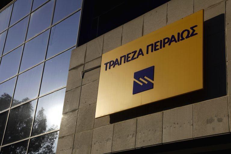 Τράπεζα Πειραιώς: Δράσεις για τη στήριξη των πυρόπληκτων