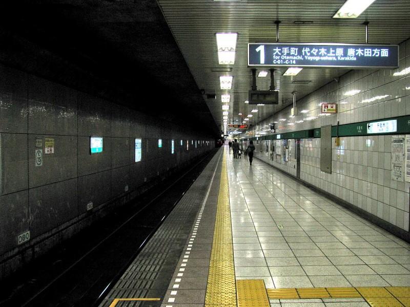 Τόκιο: Τραυματίες από επίθεση με οξύ στο μετρό