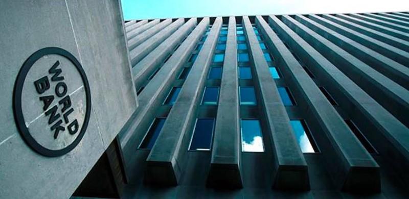 Παγκόσμια Τράπεζα: