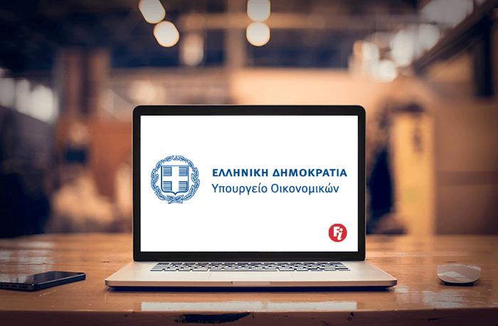 Εκπτώσεις φόρου με e-πληρωμές 18 επαγγελματιών