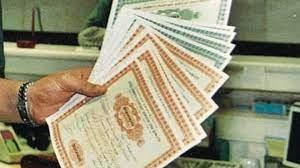 Ομόλογα: Σε υψηλά επίπεδα οι αποδόσεις, λόγω ΕΚΤ