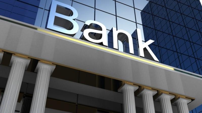 Τράπεζες: Δηλώνουν το