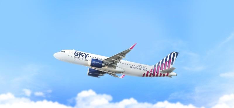 Η SKY express ξεκινά απευθείας πτήσεις Λάρνασα - Θεσ/νίκη