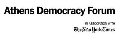 Αρχίζει αύριο το Athens Democracy Forum 2021 με τη συμμετοχή διεθνών προσωπικοτήτων