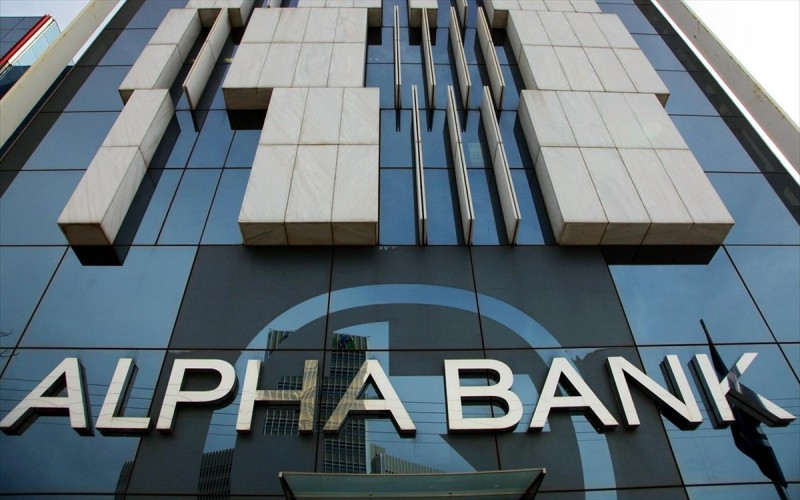 Νέο πρόγραμμα εθελουσίας εξόδου ανακοινώνει η Alpha Bank