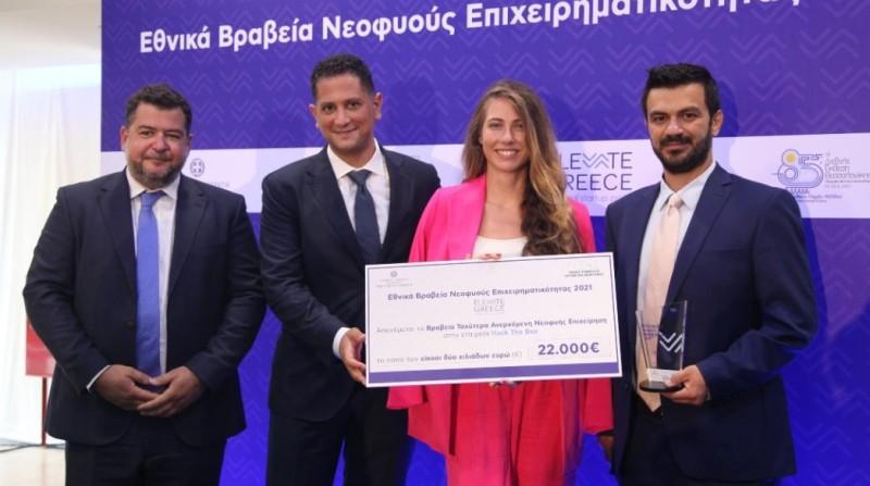 Alpha Bank: Επίσημος υποστηρικτής του Elevate Greece  στην 85η ΔΕΘ