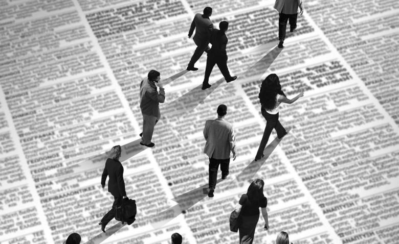 Eurostat: Στο 14,6% η ανεργία στην Ελλάδα τον Ιούλιο