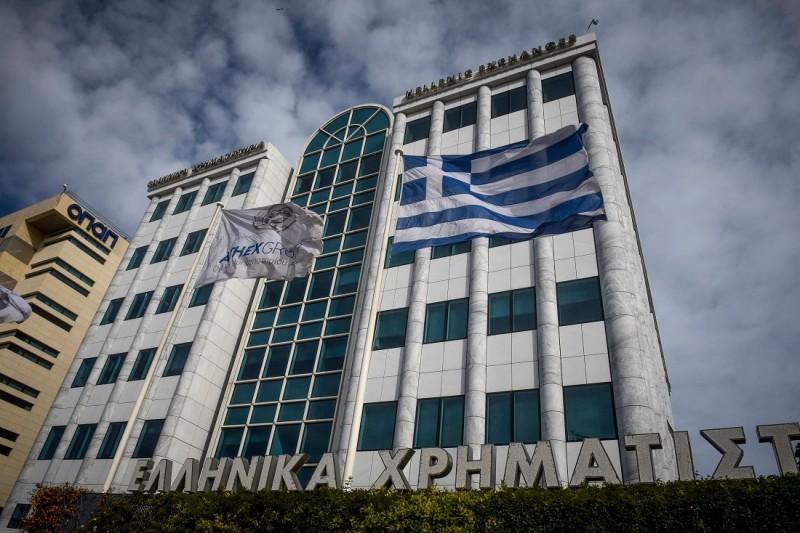 Ανοδικό ξεκίνημα για το ελληνικό χρηματιστήριο