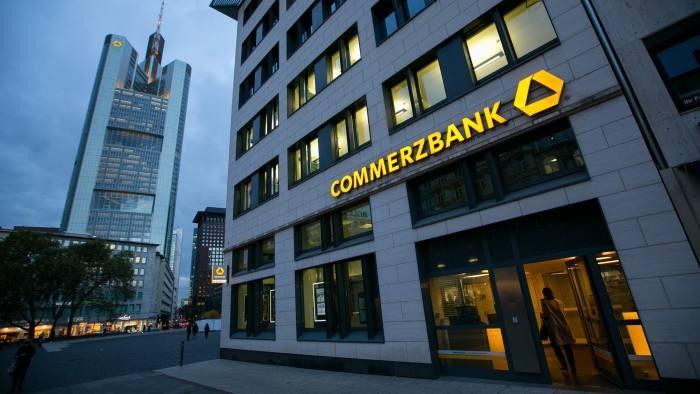 Commerzbank: Δεν διαφαίνεται στροφή στην οικονομική πολιτική της Γερμανίας