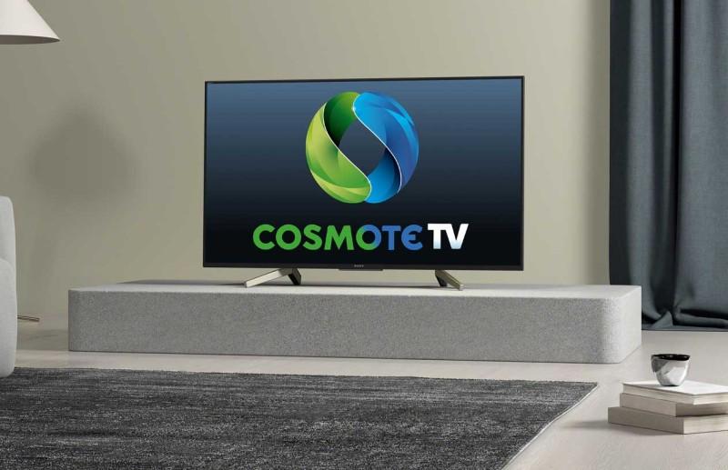 COSMOTE TV: Ανοίγει την τηλεοπτική σεζόν με πάνω από 120 νέες σειρές