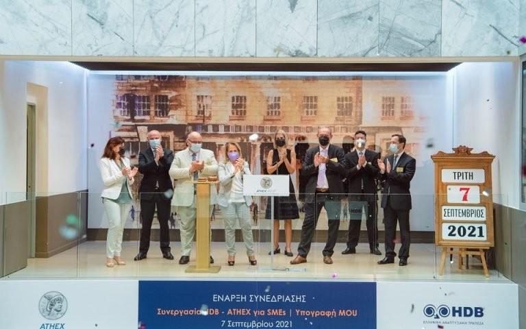 Συνεργασία ΕΑΤ -Χρηματιστηρίου για στήριξη της μικρομεσαίας επιχειρηματικότητας