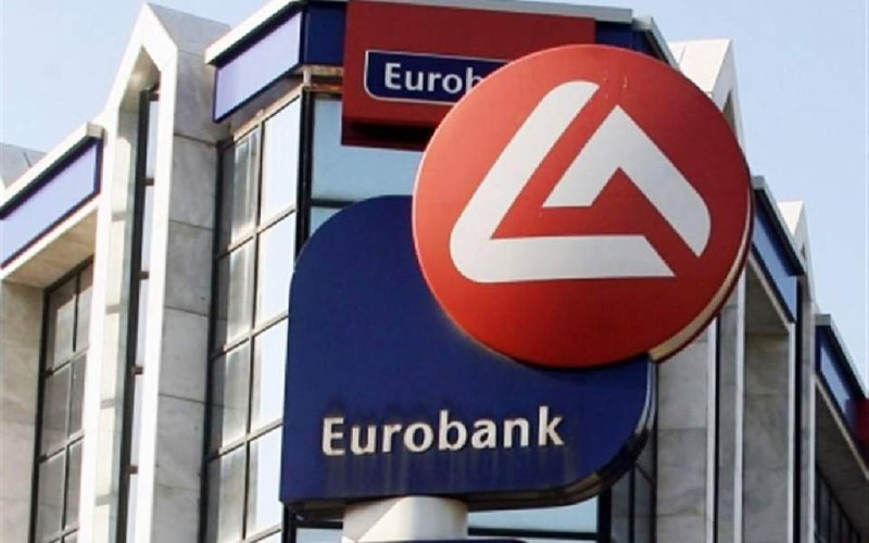Εurobank: Καθαρά κέρδη €190 εκατ. - Προς μέρισμα το 2022