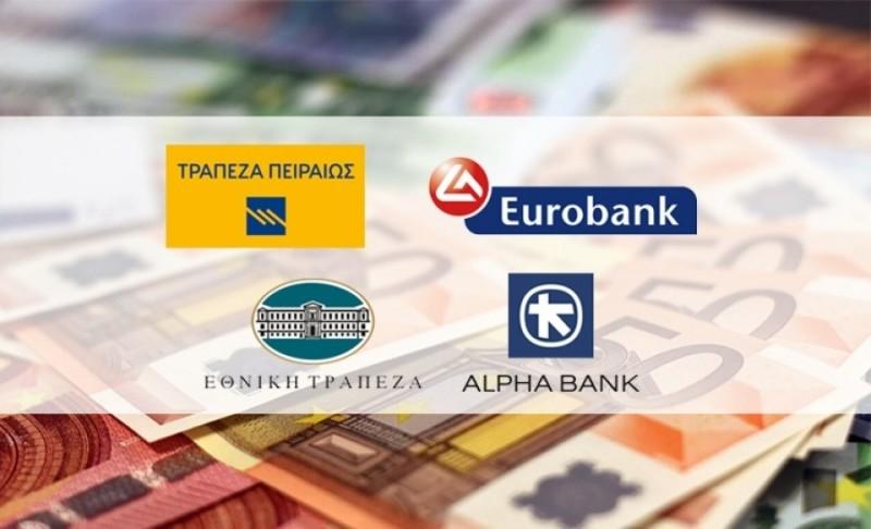 Moody's: Αναβάθμισε το αξιόχρεο των ελληνικών τραπεζών