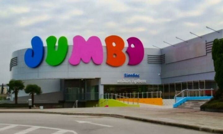 Τι ακριβώς κάνουν απογευματινοί πωλητές της jumbo;