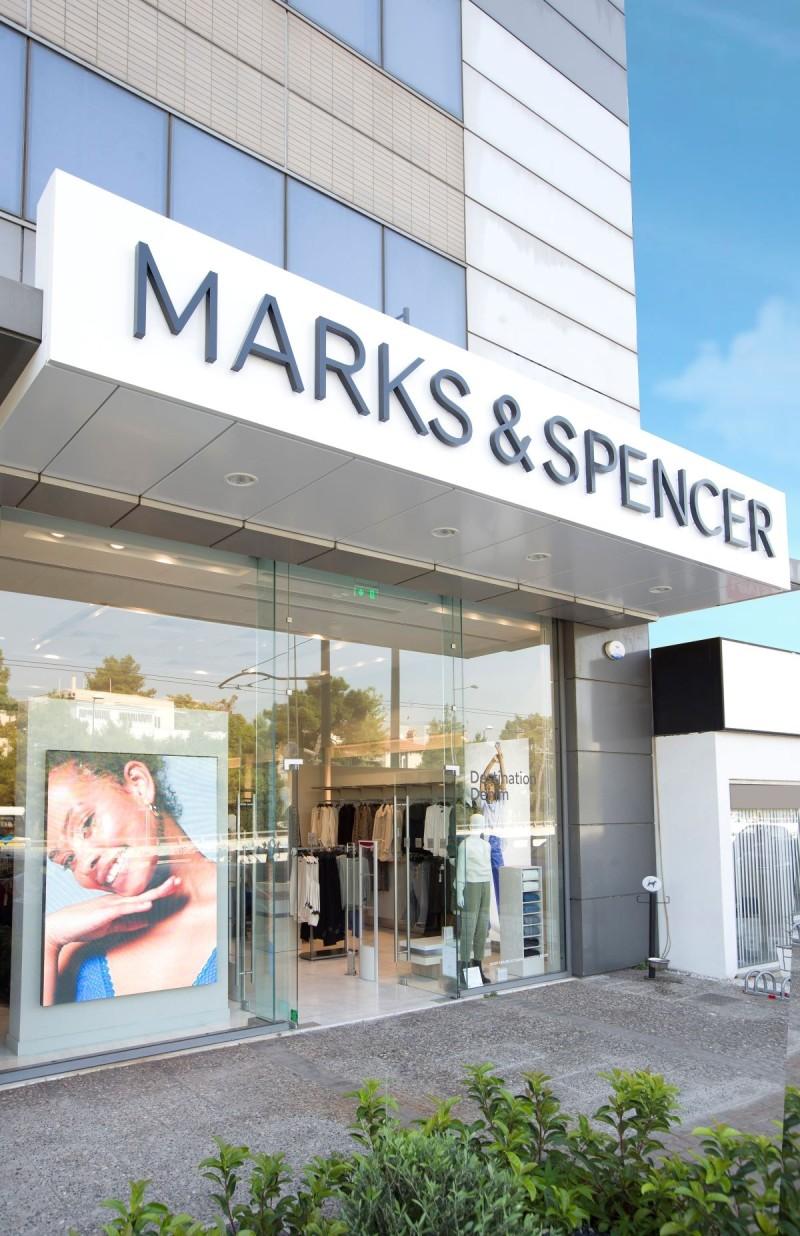 Marks & Spencer: Νέο κατάστημα στο Νέο Ψυχικό