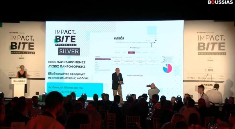 Σημαντική διάκριση για την Αυτοδιαχείριση και την εταιρεία ΜΙΚ3 στα IMPACT BITE Awards 2021