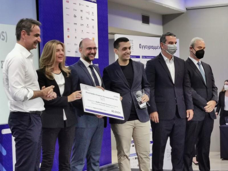 Orfium: Η νικήτρια του 1oυ Εθνικού Βραβείου Νεοφυών Επιχειρήσεων του Elevate Greece
