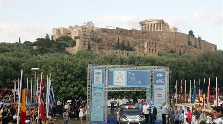 Τροχαία: Κυκλοφοριακές ρυθμίσεις στο κέντρο της Αθήνας για το Ράλι Ακρόπολις