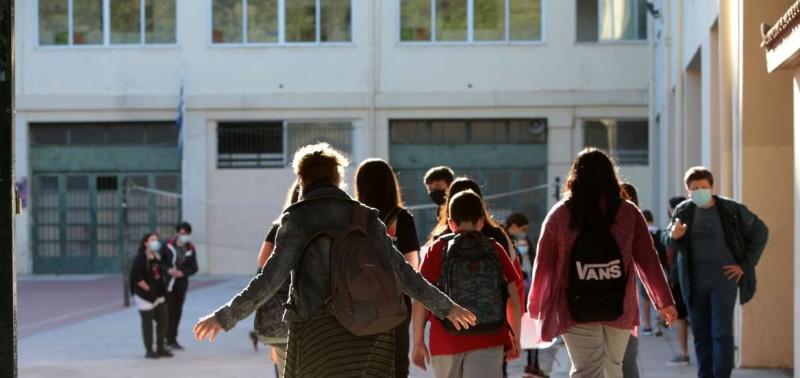 Υπ. Παιδείας: 14 ερωταπαντήσεις για τα μέτρα προστασίας στα σχολεία
