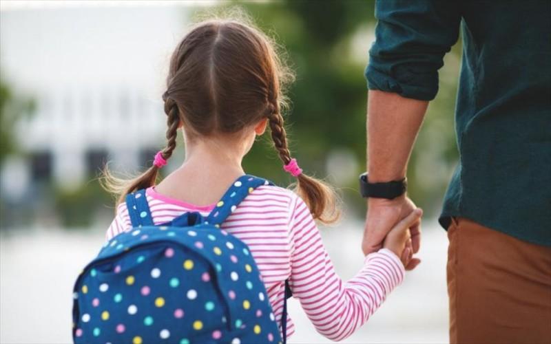 ΓΣΕΕ: Τι προβλέπεται για την άδεια σχολικής παρακολούθησης