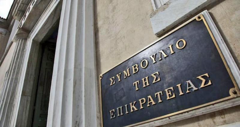 ΣτΕ: Συνταγματικό το υποχρεωτικό self test στο Δημόσιο