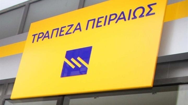 Πειραιώς: Στηρίζει την οικονομική ανάπτυξη της Κέρκυρας