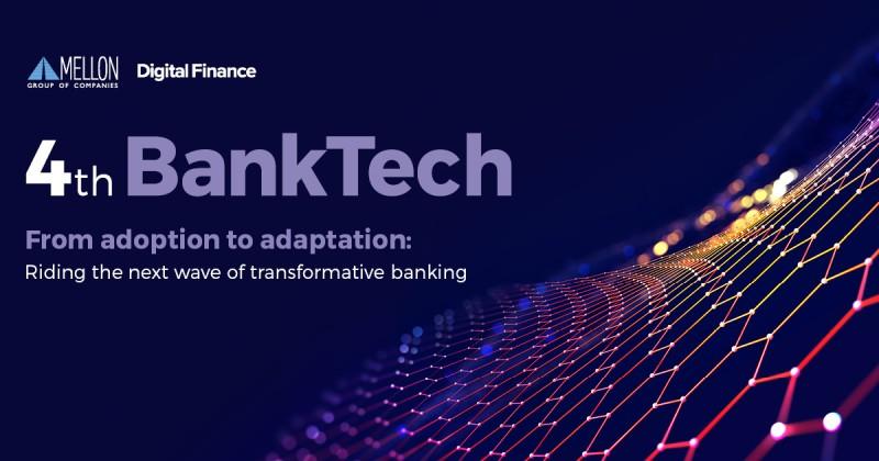 Το διεθνές Συνέδριο Τραπεζικής και Τεχνολογίας για 4η χρονιά, Online & Interactive
