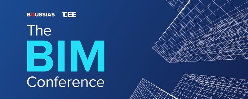 Μεγάλα δημόσια έργα και πανευρωπαϊκή πρωτιά στο BIM Conference